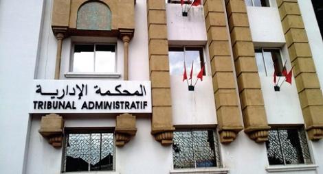 عامل القنيطرة يحيل طلب عزل صهر رباح على أنظار المحكمة الإدارية بالرباط