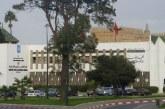 رسوم بالملايين للدراسة بالأسلاك العليا تجر جامعة محمد الخامس إلى القضاء