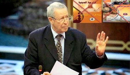 وزارة  التربية الوطنية: أغلفة مقررات التربية الإسلامية المروج لها مفبركة