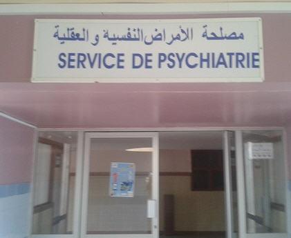 نسبة قليلة من المرضى النفسيين والعقليين تلج إلى التشخيص والعلاج رغم أنهما متاحان