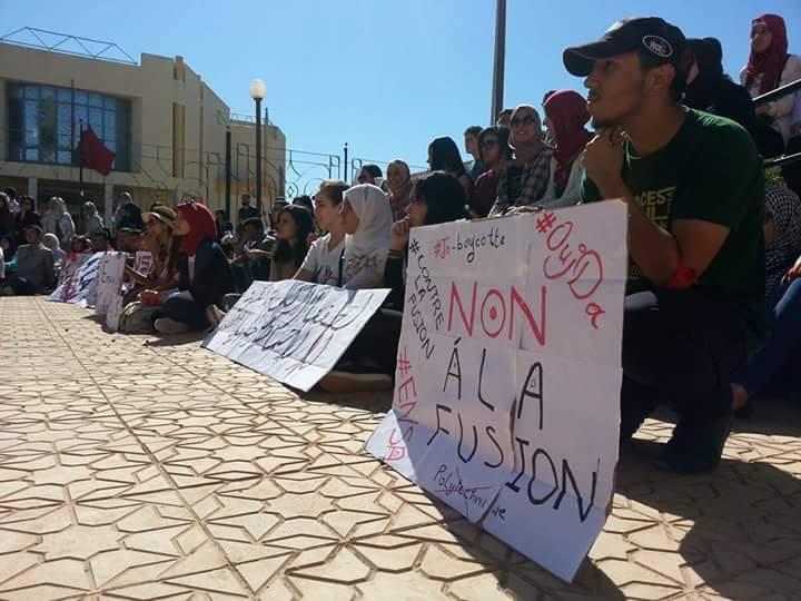 الطلبة المهندسون يقاطعون الدخول الجامعي ويهددون بالتصعيد بسبب «البوليتيكنيك»
