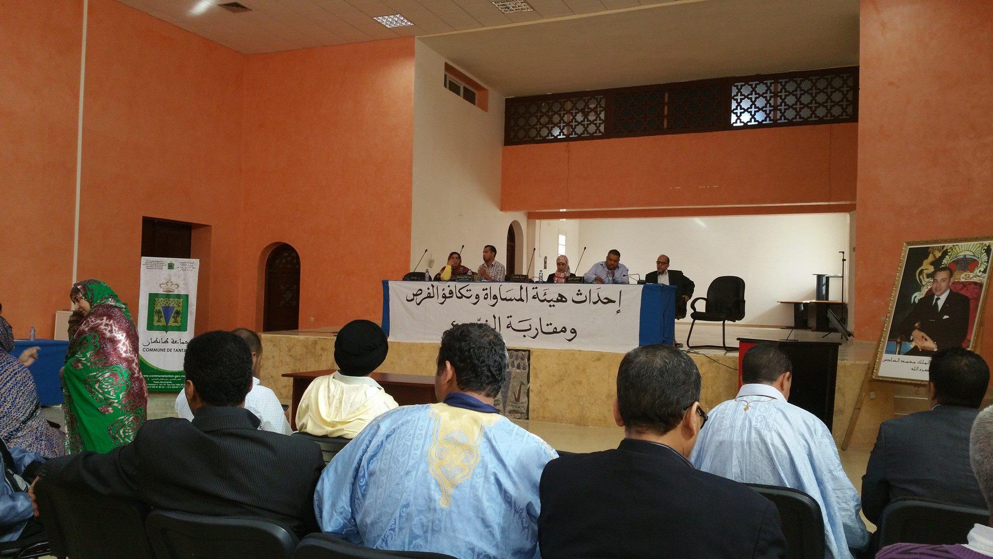 غضب جمعيات طانطان ضد المجلس البلدي يفجر لقاء انتخاب هيئة المساواة وتكافؤ الفرص