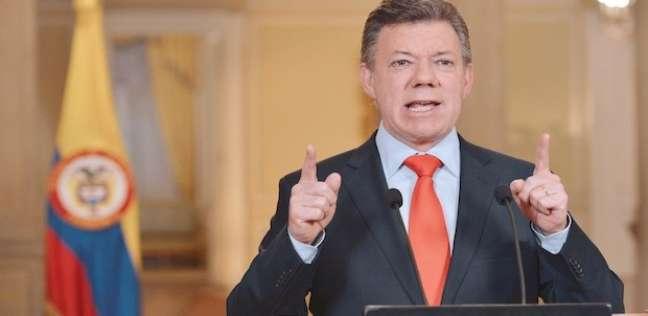الرئيس الكولومبي يتبرع بقيمة مبلغ جائزة نوبل