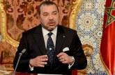 إعفاء 12 وزيرا من حكومة تصريف الأعمال