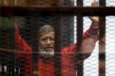 حكم نهائي بحبس الرئيس المصري السابق مرسي