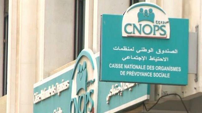 """إدارية الرباط تحكم لصالح التعاضدية ضد """"كنوبس"""" في قضية الثالث المؤدي"""