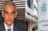 مدير الصندوق المغربي للتقاعد يقضي 9 ساعات في ضيافة لجنة تقصي الحقائق بمجلس المستشارين