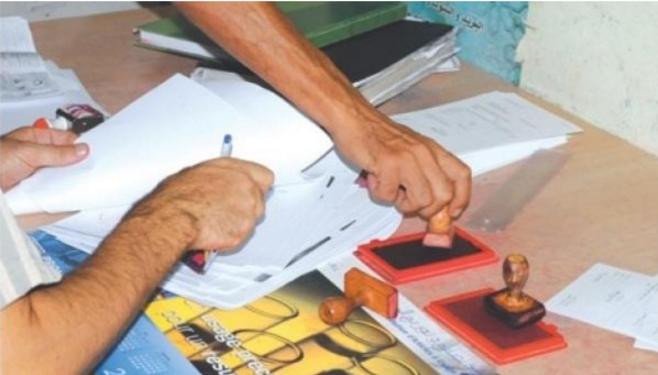 التحقيق في أوراق دعاية انتخابية تحمل خاتم السلطات بوزان