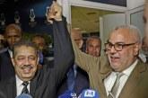 برلمان حزب الاستقلال يحسم قرار المشاركة في الحكومة المقبلة