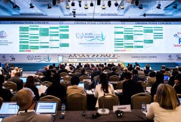 المغرب في مجلس إدارة الاتحاد العالمي للبريد