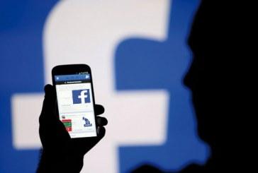 """فيسبوك: 4.2 مليون مغربي استخدموا """"أنا ناخب"""""""
