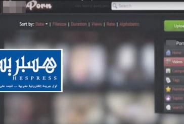 كواليس اتهامات الموقع الإلكتروني «شوف تيفي» لـ«هسبريس» بجلب زواره من مواقع بورنوغرافية