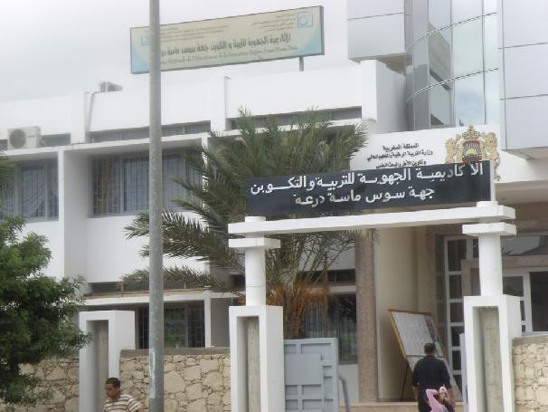 أكاديمية سوس تقاضي 10 أساتذة بالتعليم الابتدائي وتطالبهم بأداء تعويض قدره 500 ألف درهم