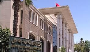 المغرب وثماني دول عربية تعلن انسحابها من القمة العربية الإفريقية الرابعة المنعقدة بجمهورية غينيا الاستوائية