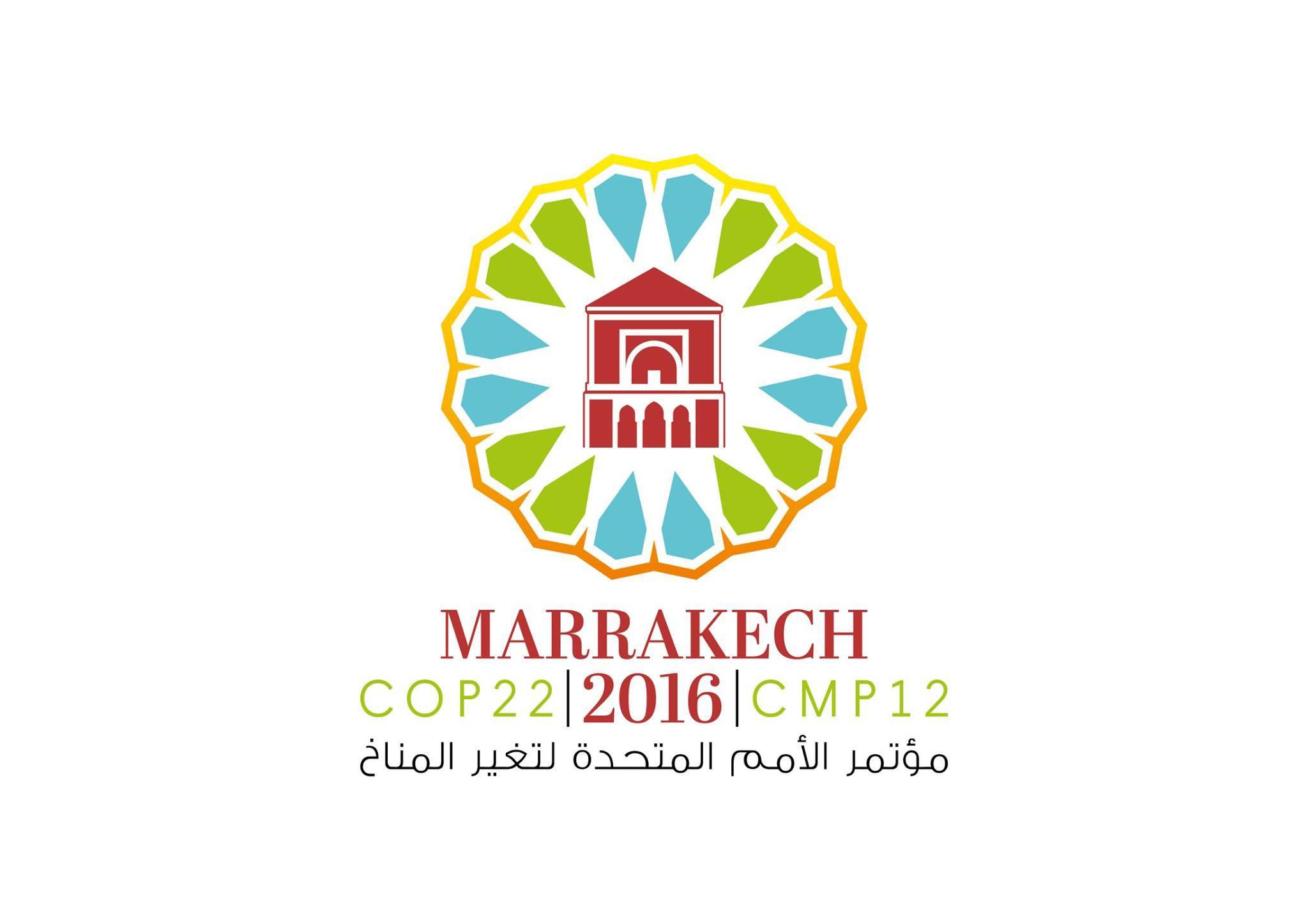 فيسبوكيون يوثقون جرائم بيئية بتطوان تزامنا مع «كوب» مراكش
