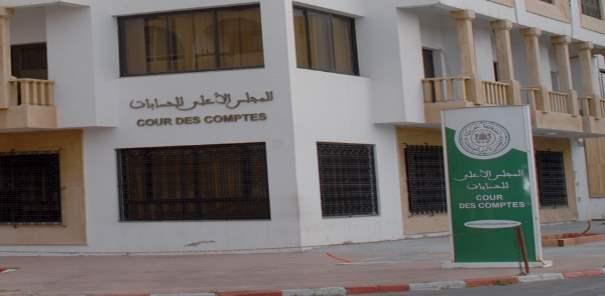 قضاة المجلس الأعلى للحسابات يدققون من جديد في صفقات بأكاديمية سوس