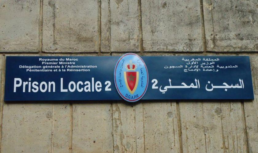 أرقام صادمة عن واقع المؤسسات السجنية بالمغرب