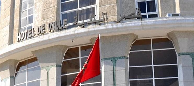 اتهامات لمجلس جماعة طنجة بإغراق هيئة منبثقة عنه بأسماء تابعة لـ«البيجيدي»