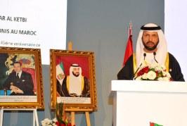 الإمارات تجعل المغرب أولوية استراتيجية في علاقاتها مع بلدان العالم