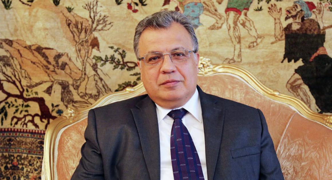 مقتل السفير الروسي بأنقرة بالرصاص