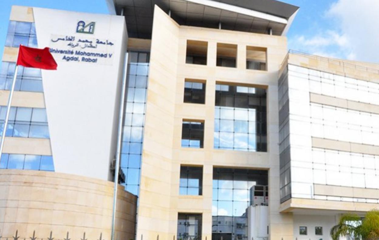 رسوم جديدة بالسلك الثالث تفجر غضب الطلبة ضد رئاسة جامعة محمد الخامس بالرباط
