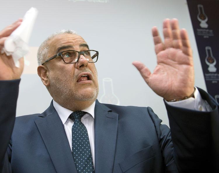 """برلمان """"البيجيدي"""" يقرر إرسال بنكيران إلى التقاعد يوم 10 دجنبر"""