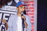 موجة استهجان لكوميدي سعودي سخر من نساء المغرب
