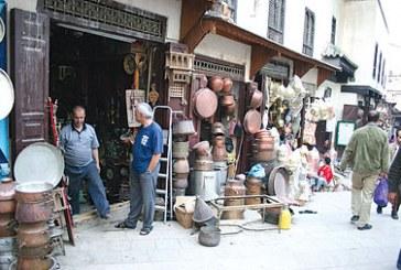 التجار والحرفيون بفاس القديمة يحتجون مجددا بسبب الكساد