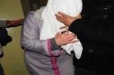 اعتقال سيدة تصور النساء عاريات في حمام بأكادير