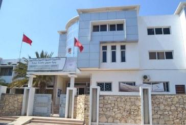 التحقيق مع مسؤولين بأكاديمية سوس بسبب اختلالات صفقات العتاد الديداكتيكي
