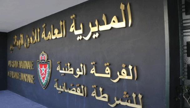 مديرية الحموشي توضح ظروف اعتقال شاب بآسفي