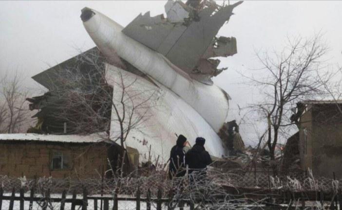 قتلى بالعشرات في تحطم طائرة تركية