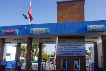 توزيع سكنيات إدارية يثير احتقانا وسط أطر طبية بمستشفى الحسن الثاني بأكادير