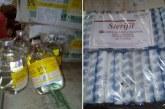خطير.. تحريات «الأخبار» وبالصور تُكَذِّبُ بلاغ وزارة الصحة وتؤكد وجود أدوية منتهية الصلاحية