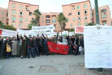 مئات الأسر مهددة بالتشريد بسبب تطبيق أوقاف مراكش للمدونة الجديدة