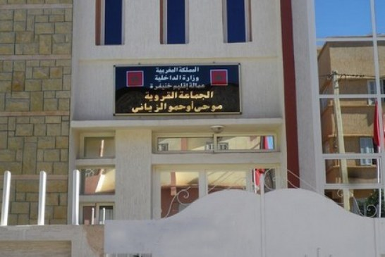 أغلبية مجلس جماعة أوحمو الزياني بخنيفرة تقاطع دورة استثنائية بسبب تزوير محضر