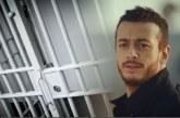 القضاء الفرنسي يجبر متهمة لمجرد على مواجهته اليوم