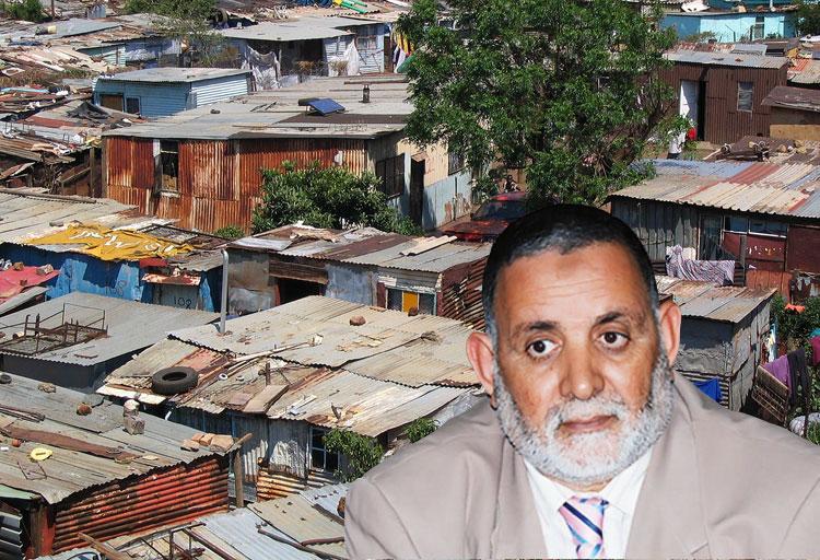 رئيس جماعة من «البيجيدي» يرصد 10 ملايير لبناء مقر البلدية