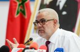 """الأمانة العامة لـ """"البيجيدي"""" تحسم في تنافس وزراء سابقين وبرلمانيين على حقائب حكومة العثماني"""