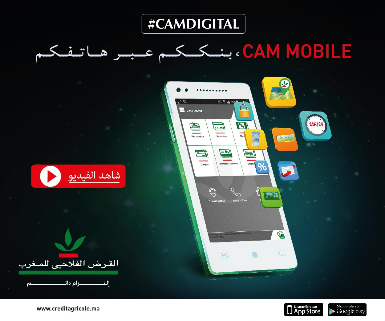 CAM – Campagne Mobile-Pavé