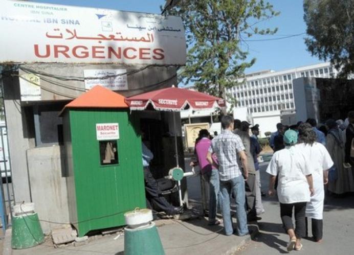 أطباء وموظفون ومديرة شركة متهمون باختلاس أموال مستشفى ابن سينا بالرباط