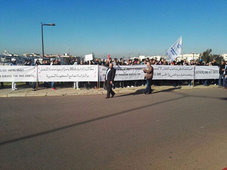 إضراب بأكبر منطقة «أوفشورينغ» بالمغرب احتجاجا على «محاولة بيع 217 إطارا» بشركة عالمية