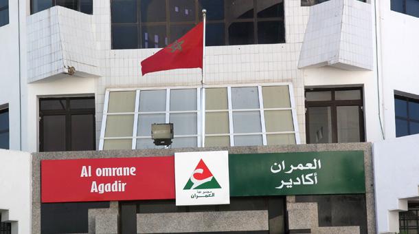 عمران أكادير تفرض موثقا واحدا على الزبناء وترفض توثيق معاملاتهم العقارية