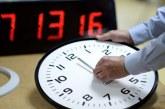 تغيير الساعة القانونية للمملكة يوم الأحد