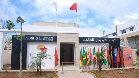 الاتحاد الإفريقي للتعاضد وأوديما سيشكلان منظمة دولية للتعاضد مقرها بجنيف