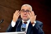 بنكيران مهدد بفقدان مقعده البرلماني ومنصب الأمانة العامة لـ«البيجيدي»
