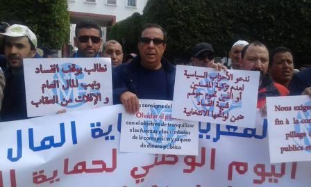 جمعية حماية المال العام تطالب بإحالة ملف اختلالات صندوق التقاعد على القضاء