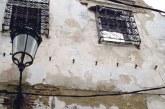 جدران آيلة للسقوط بالمدينة العتيقة بتطوان تزرع الرعب وتهدد حياة المارة
