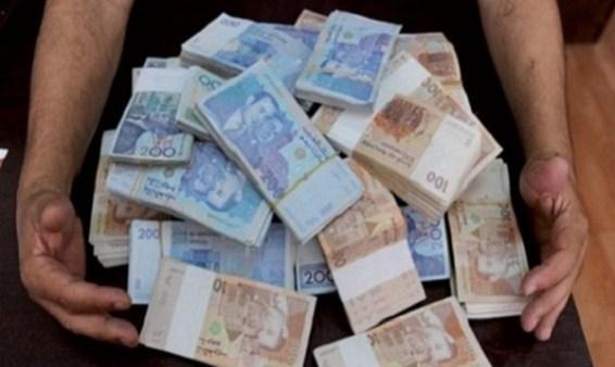 اعتقال موظف بالمياه والغابات متهم باختلاس أموال عمومية بالقنيطرة
