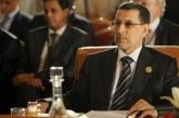 العثماني يكشف تفاصيل مفاوضاته مع الأحزاب للأمانة العامة للبيجيدي